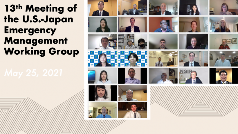 A screenshot of the virtual 13th Meeting of the U.S.-Japan Emergency Management Working Group