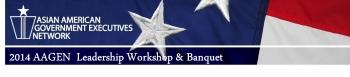 2014 AAGEN Leadership Workshop