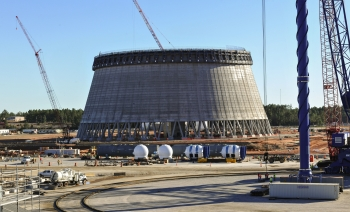The Vogtle Unit 3 cooling tower.   Photo courtesy of Georgia Power Company.