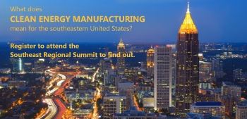 CEMI Southeast Regional Summit