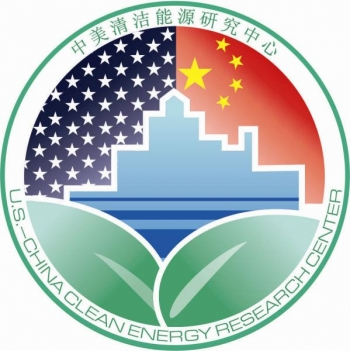 The official logo of the U.S.-China Clean Energy Research Center   Energy Department Illustration  