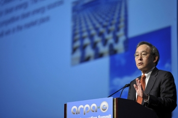 Secretary of Energy Steven Chu speaking at the 2011 ARPA-E Energy Innovation Summit.   Energy Department file photo.