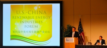 David Danielson, Assistant Secretary for Energy Efficiency and Renewable Energy, delivers keynote remarks at the fourth U.S.-China Renewable Energy Industries Forum in Washington, D.C.   <em>Photo by Josh Harmon</em>