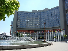Discussions during the Underground Research Facility Forum meeting were conducted at the Vienna International Centre (VIC). The United Nations Offices in Vienna and the IAEA are located in the VIC (Photo courtesy of United Nations Information Service Vienna).