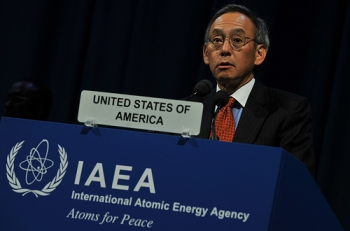 Secretary Chu speaks at the International Atomic Energy Agency's 54th General Conference in Vienna.