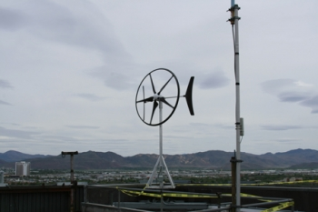 Located in one of Reno's natural wind tunnels, City Hall proved to be the perfect location for one of the city's nine new wind turbines. | Photo courtesy of the City of Reno