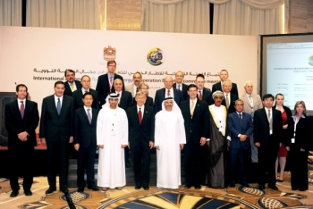 The IFNEC Executive Committee Meeting in Abu Dhabi, October 2013.