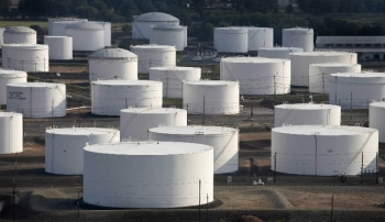 The Northeast Home Heating Oil Reserve is a one million barrel supply of ultra low sulfur distillate (diesel) that provides protection for homes and businesses in the northeastern United States should a disruption in supplies occur.