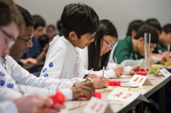 Students from Roosevelt Middle School win Argonne's 2013 Regional Science Bowl