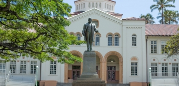 Photo of McKinley Statue outside a local high school