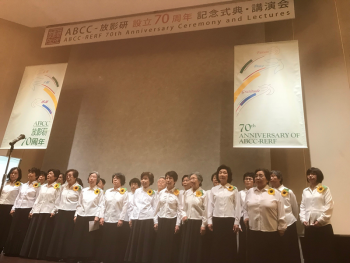 "Nagasaki atomic-bomb survivor's peace choir women group sang one of their signature pieces, ""Mo Nidoto"" (""Never Again"")."