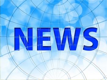 EM News General Image