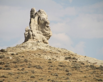 Picture of the teapot dome from 2017