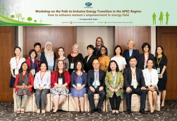 "Attendees at a an Asia-Pacific Economic Cooperation (APEC)-funded workshop held in Taipei from Aug 5-6, 2019 titled ""Path to an Inclusive Energy Transition in the APEC Region: How to Enhance Women's Empowerment in the Energy Field."