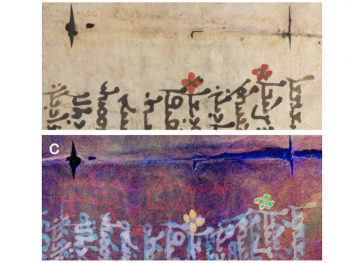 Comparison of the visible manuscript page (top) and the X-ray fluorescence image (bottom) of the Syriac Galen Palimpsest.  The horizontal text in pale red (bottom image) is the original Galen text.