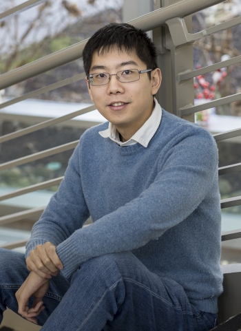 Victor Fung is a Eugene P. Wigner Fellow at the ORNL.