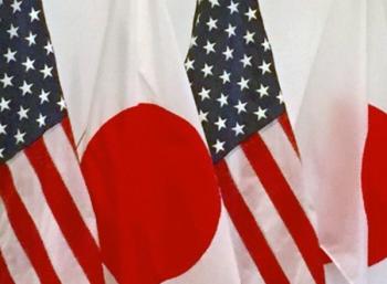 U.S. - Japan Accord