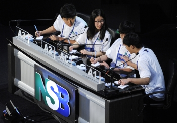 2013 National Science Bowl