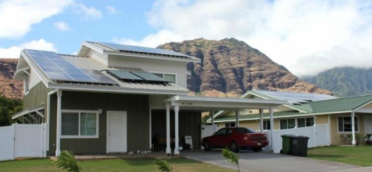 Ultra-Efficient Home Design