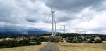 Tule Wind Farm in CA by Avangrid.