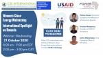 Register now for the Oct 21 webinar featuring women leading in clean energy in Rwanda.