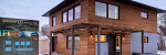 A net zero home that constructed in Utah