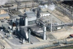 The Air Products and Chemicals hydrogen production facilities in Port Arthur, Texas, is funded by the Energy Department through the 2009 Recovery Act. It is managed by the Office of Fossil Energy's National Energy Technology Laboratory. | Photo credit Air Products and Chemicals hydrogen production facilities.