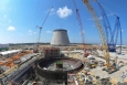DOE Offers Conditional Loan Guarantee for Front End Nuclear Facility in Idaho